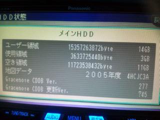 HDDカーナビのSSD化 (2)
