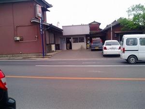 田村製麺所